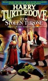 Похищенный трон -