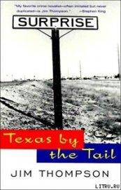 На хвосте Техас - Томпсон Джим
