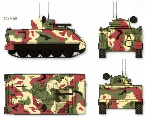 Боевые машины мира, 2015 № 33 Зенитная самоходная установкам M163A1 «Вулкан» - pic_6.jpg
