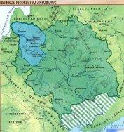А была ли Литва?