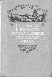 Вага - Туркин Александр Гаврилович