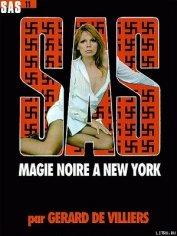 Черная магия в Нью-Йорке - де Вилье Жерар