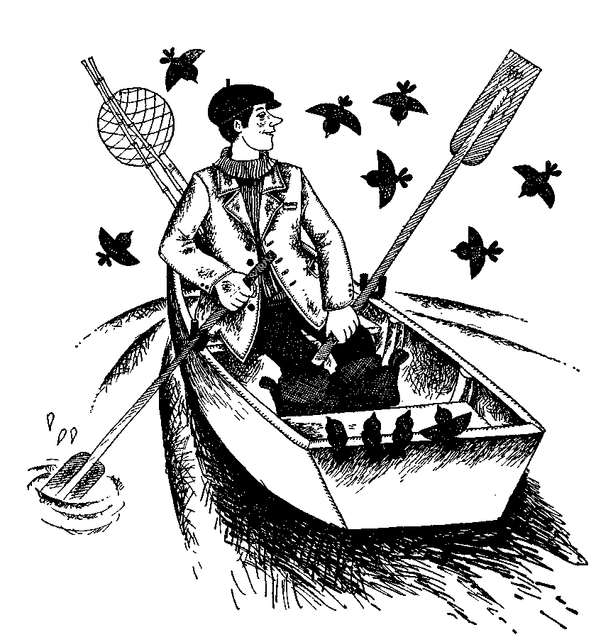 Сказки из сборника «Десять сказочников под одной крышей» - skazk302.png