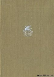 Книга Старшая Эдда - Автор Автор неизвестен