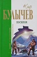 Серия книг Доктор Павлыш
