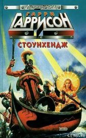 Магия в крови - Новак Илья