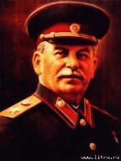 Полное собрание сочинений. Том 01 - Сталин (Джугашвили) Иосиф Виссарионович