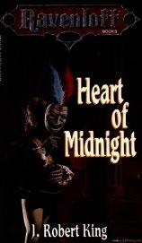 Сердце полуночи