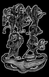 Легионер II