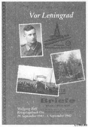 Книга Под Ленинградом. Военный дневник - Автор Буфф Вольфганг