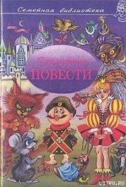 Торопун-Карапун и тайны моего детства - Балл Георгий Александрович