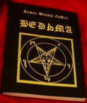 Сатанинская ведьма