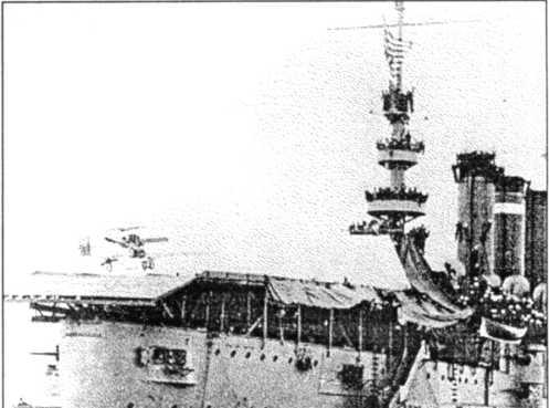 Авианосцы США 1909 - 1969 гг. - img_5.jpg