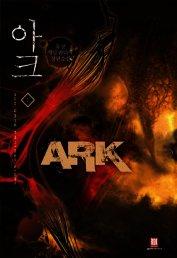 Арк. Том 6 (ЛП) - Ю Сеон