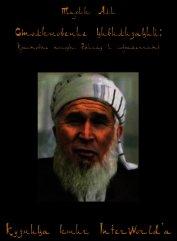 Столконовение цивилизаций: крестовые походы, джихад и современность