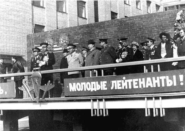 Девятая рота. Факультет специальной разведки Рязанского училища ВДВ - image2.jpg