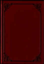 Книга Святые отцы о праве собственности (СИ) - Автор Сомин Николай Владимирович