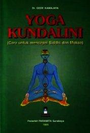 Йога-кундалини-упанишада (ЛП)