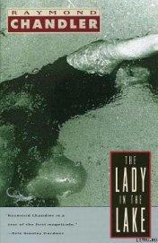 Женщина в озере - Чэндлер Раймонд