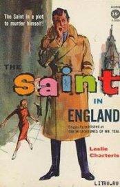Святой в Лондоне - Чартерис Лесли