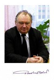 Наука о социальной политике: методология, теория, проблемы российской практики. Том I. Энциклопедиче