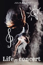 Жизнь - концерт (СИ)