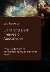 Light and Dark Images of Apocalypse