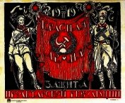 Под знаменем марксизма (СИ)