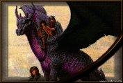 "Гнев дракона. - Локхард Джордж ""(Георгий Эгриселашвили)"""