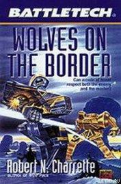 Волки на границе - Черрит Роберт