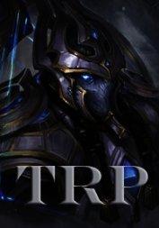 TRP (СИ)
