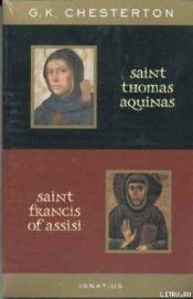 Книга Святой Франциск Ассизский - Автор Честертон Гилберт Кийт