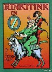 Rinkitink in Oz - Baum Lyman Frank