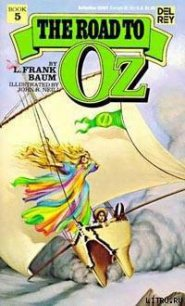 The Road to Oz - Baum Lyman Frank