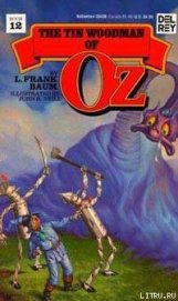 Книга The Tin Woodman of Oz - Автор Baum Lyman Frank