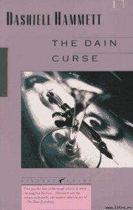 The Dain Curse - Hammett Dashiell