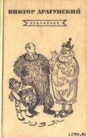 Слониха Лялька