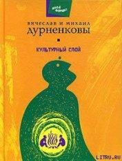 Красная чашка - Дурненков Михаил Евгеньевич