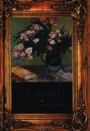 Булат Окуджава - поэтический сборник