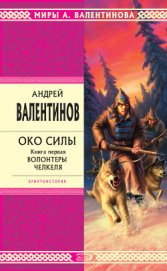 Волонтеры Челкеля - Валентинов Андрей