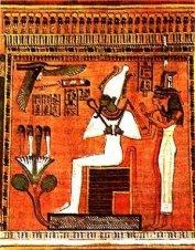 Книга Амдуат