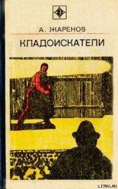 Обратная теорема - Жаренов Анатолий Александрович