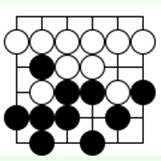 Курс Го для новичков на основе правил по стандарту AGA - pic_8.jpg