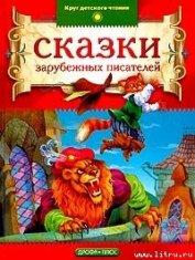 Вороны Ут-Реста - Асбьёрнсен Петер Кристен