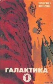 Пропавший марсианский город