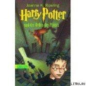 Harry Potter und der Orden des Phonix