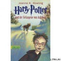 Harry Potter und der Gefangene von Askaban - Rowling Joanne Kathleen